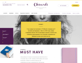 chicardi.com screenshot
