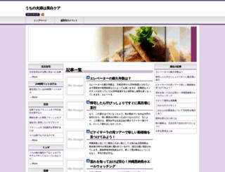 chiccoiran.net screenshot