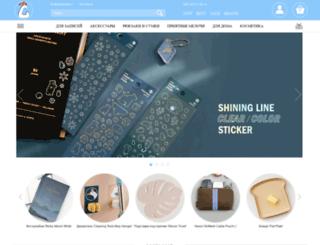 chickenart.com.ua screenshot