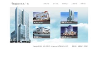 chiconysquare.com screenshot