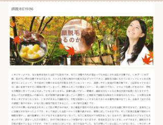 chicreviews.com screenshot