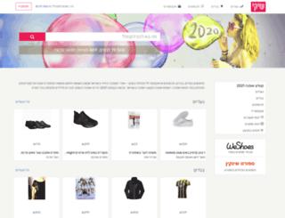 chicy.co.il screenshot