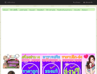 chiffonshop.com screenshot