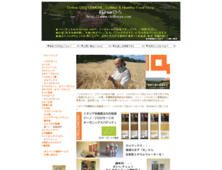 chiffonya.com screenshot