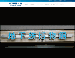 chikahaku.jp screenshot