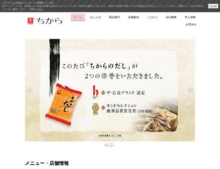 chikara.jp screenshot