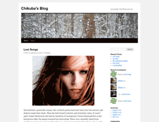 chikuba.wordpress.com screenshot