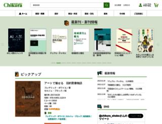 chikura.co.jp screenshot