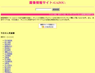 child-dreamer.com screenshot