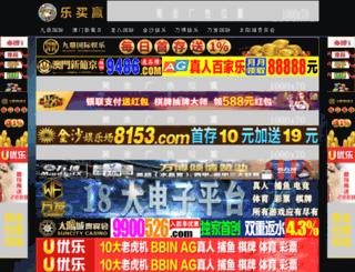 chillaxmlm.com screenshot
