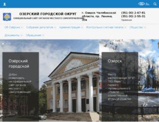 chimera.ozersk.ru screenshot