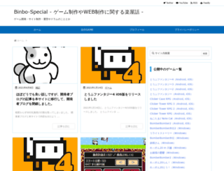chin3.net screenshot