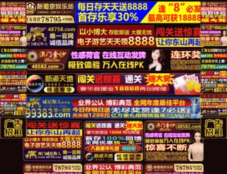 china-3g.com screenshot