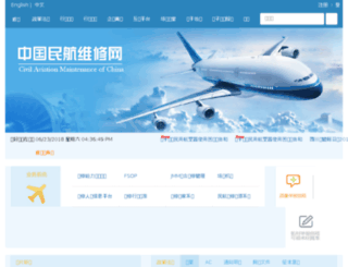 china-cam.cn screenshot