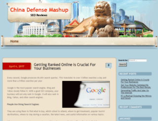 china-defense-mashup.com screenshot