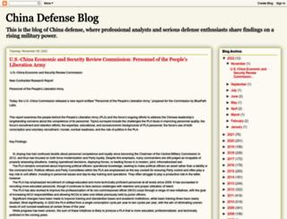 china-defense.blogspot.com screenshot