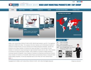 china-heli.com screenshot