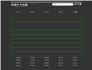 china-huanreqi.com screenshot