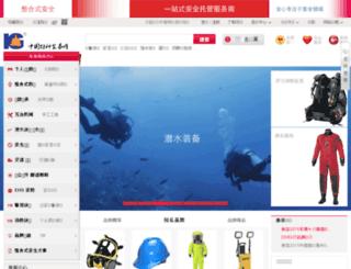china-ig.com screenshot