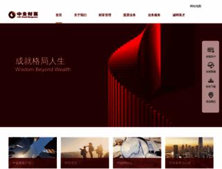china-invs.cn screenshot