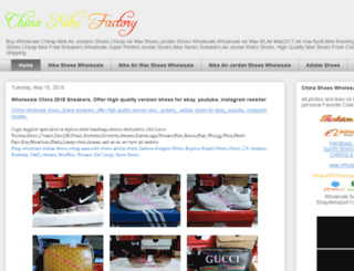 china-nike-factory.blogspot.com screenshot