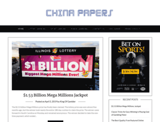 china-papers.com screenshot