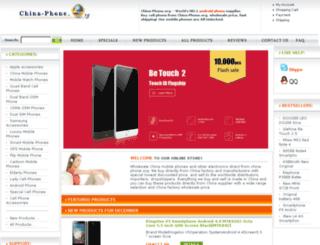 china-phone.org screenshot