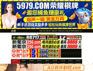 china-post-tracking.net screenshot