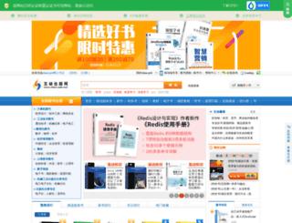 china-pub.com screenshot