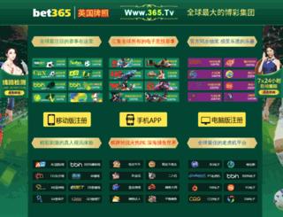 china-seo.net screenshot