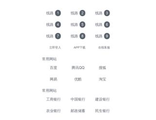 china-shangdao.com screenshot