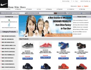 china-shoes-cheap.com screenshot