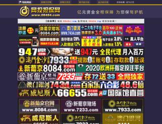 china-solarwaterheater.com screenshot