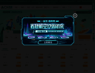 china-sss.com screenshot