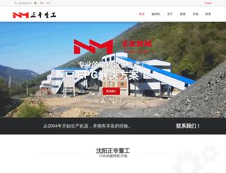 china-sz.net screenshot