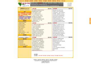china-tea.org screenshot