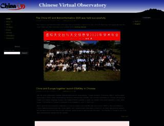 china-vo.org screenshot