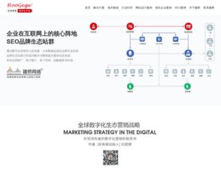 china-webdesign.com screenshot