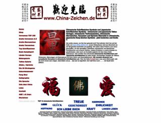 china-zeichen.de screenshot