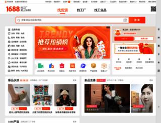 china.alibaba.com screenshot