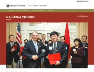 china.bryant.edu screenshot