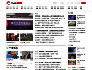 china.com screenshot