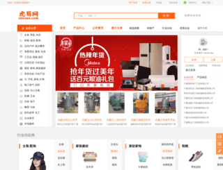 china.coovee.net screenshot