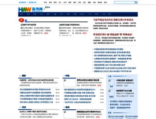 china.haiwainet.cn screenshot