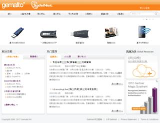 china.safenet-inc.com screenshot