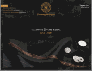 china20anniversary.zegna.com screenshot