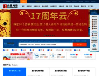 china35.com screenshot