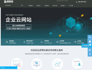 china7x.com screenshot