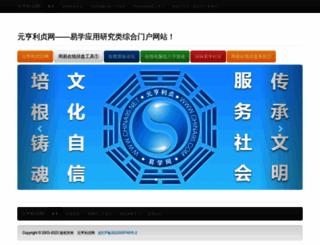 china95.cn screenshot