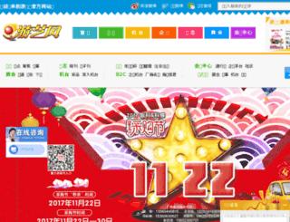 chinaamuse.cn screenshot